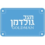 [:he]goldman[:]